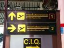 trat-airport-11