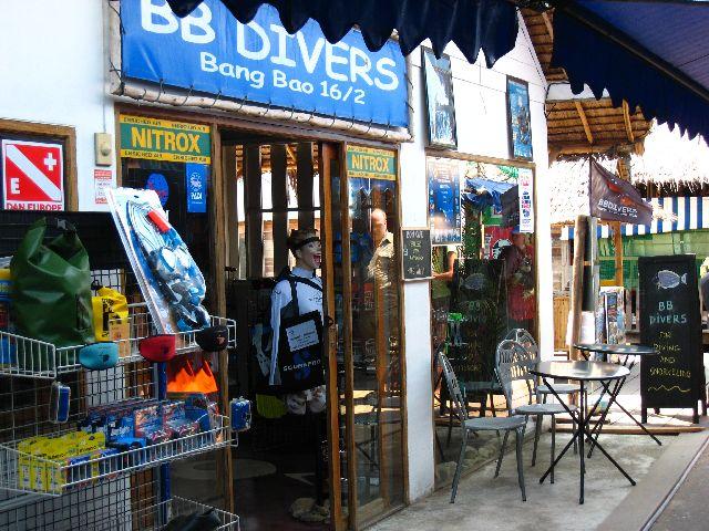 Bangbao Office