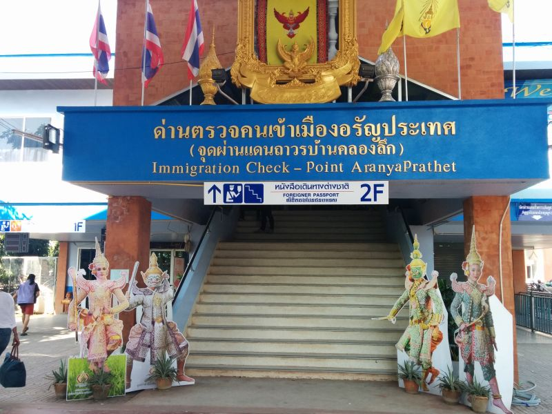Up the stairs to Thai immigration