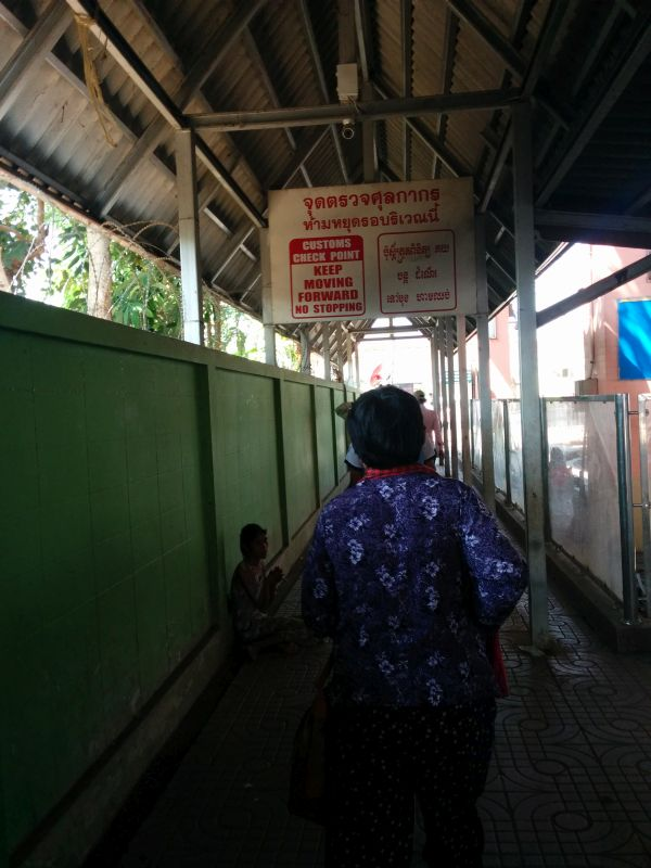 Exit Thai Immigration and head towards Customs