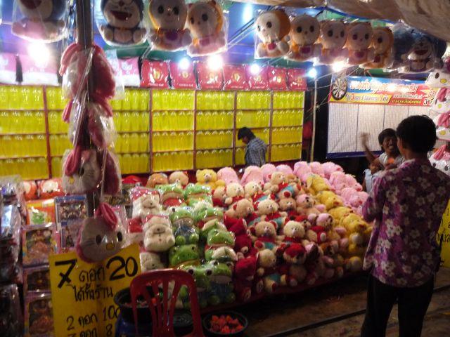 cambodia-fair-koh-chang-apr10-08