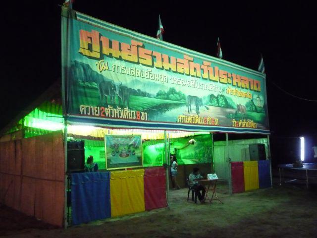 cambodia-fair-koh-chang-apr10-16