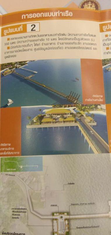Proposal for new ferry pier in Dan Mai