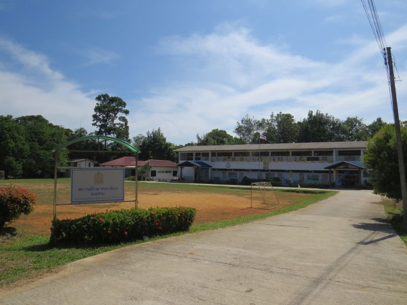Past the school and to the main road