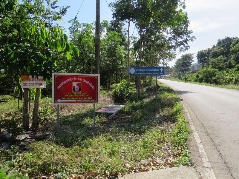 Turn off main road here