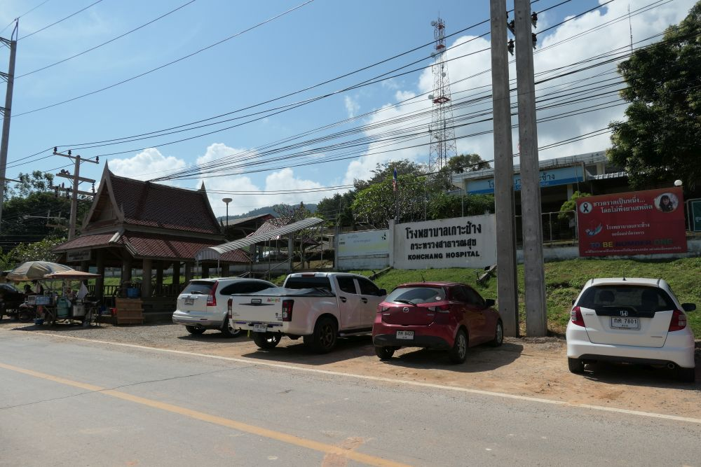 Koh Chang Hospital, Dan Mai