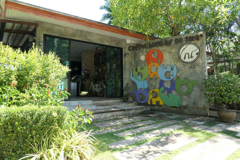 Coffeeshop at Na Tara Resort