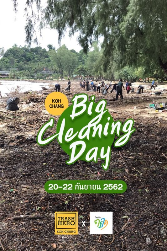 Big Clean up 20 - 22 September