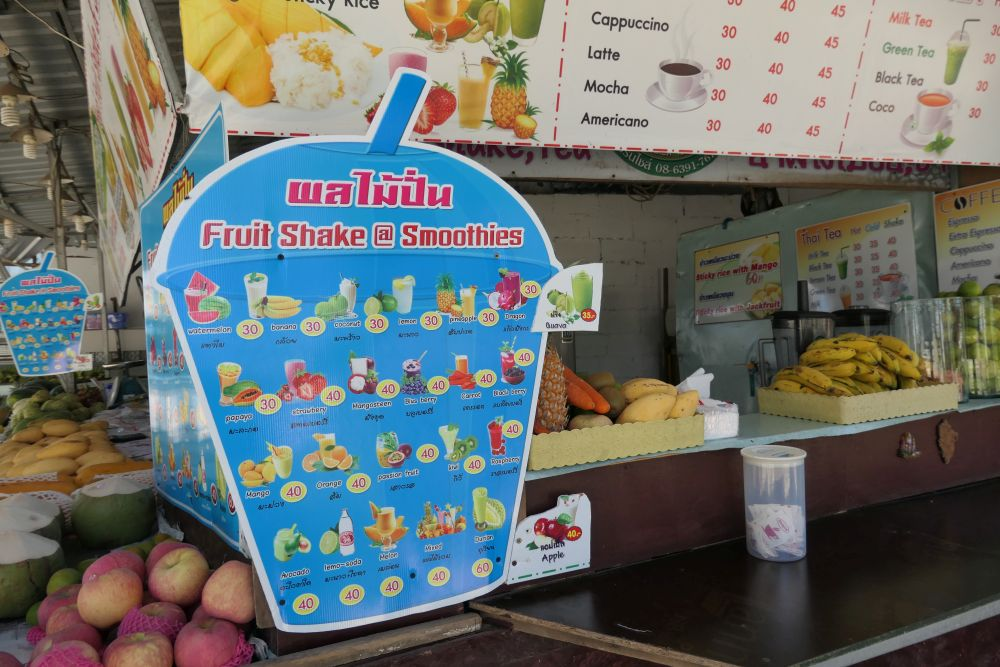 Excellent fruitshakes