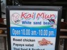 kai-mun-whitesand-01