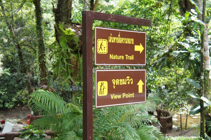 This way to waterfall