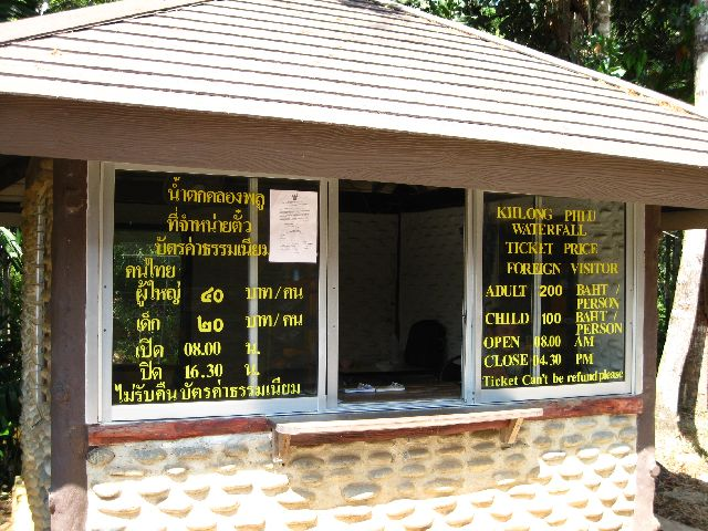 Ticket office, with Thai price in Thai scprpt so you dont know they are paying far less than you