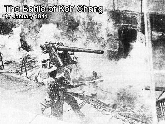 kohchang4