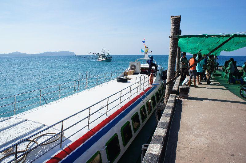Nimmungorn Express Boat