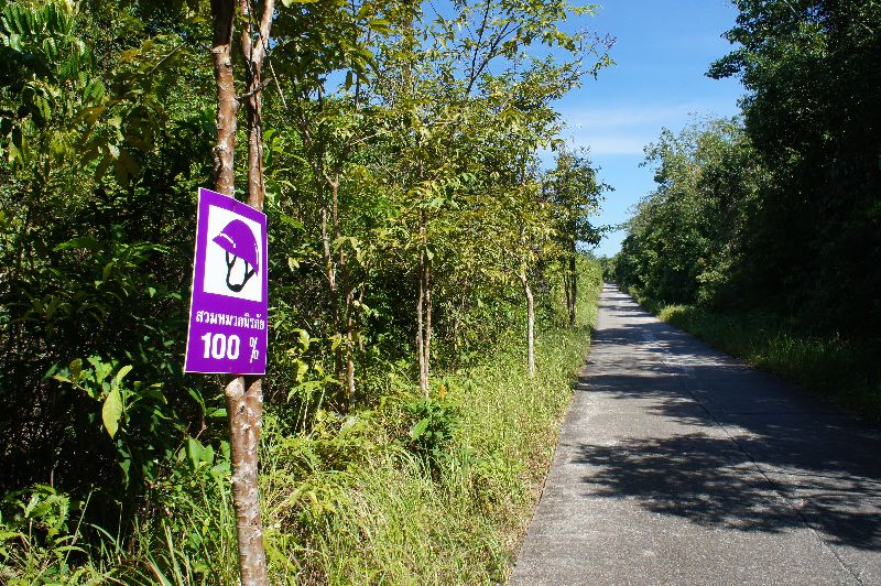 how to get to koh kood