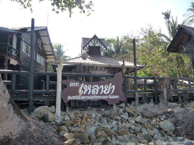 koh-laoya-201110