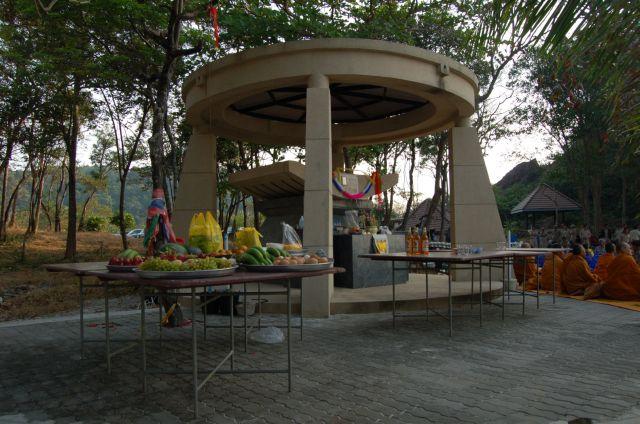 The new concrete shrine
