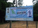 Roadside banner - announcing ceremony