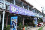 North Klong Prao -050