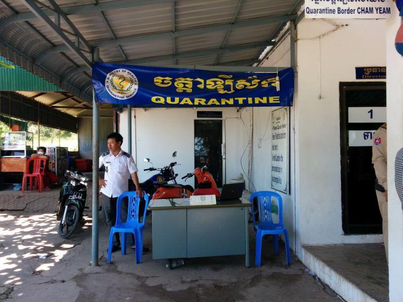 Fake Quarantine Dest at Border Crossing