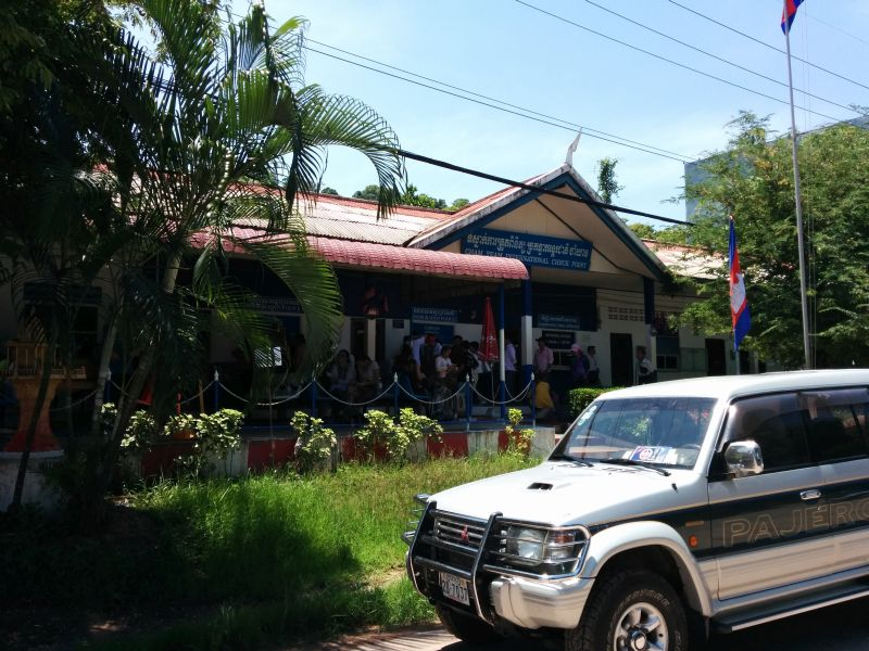 Cambodia Immigration offices