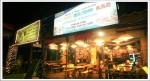 koh-chang-restaurant-01