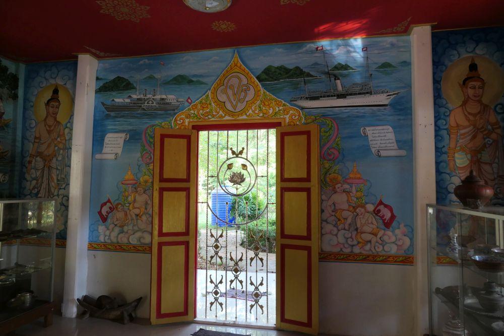 Salakphet Temple museum