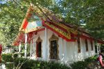 Salakphet Temple museum ( original temple building )