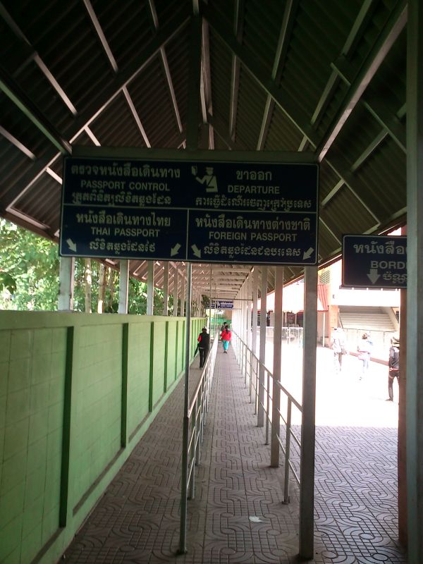 Cavered walkway to Thai Immigration