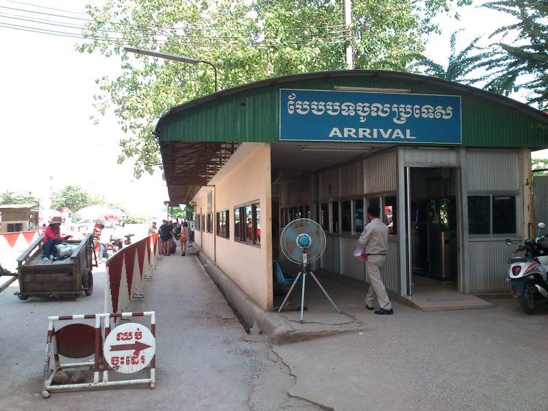Cambodia Immigration