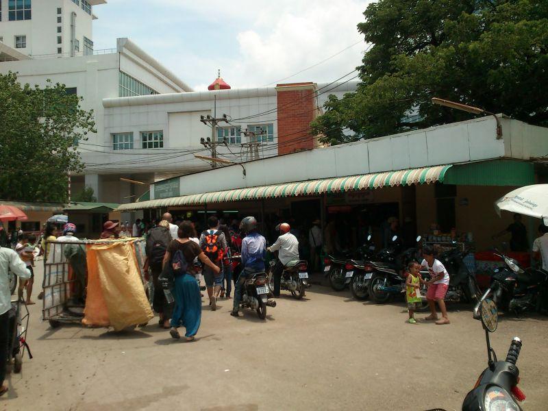 Exit Cambodia Here