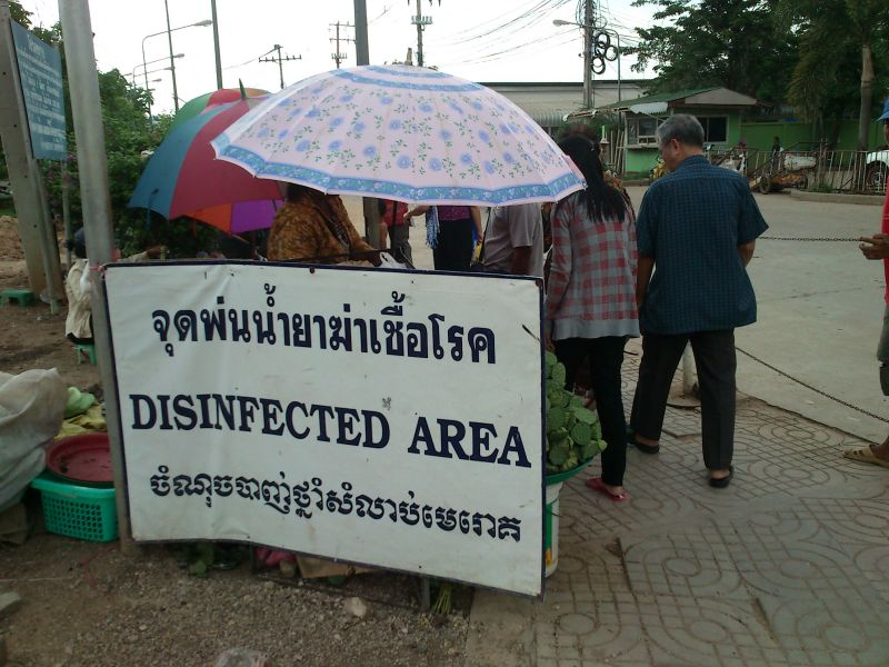 First sign you see in Thailand