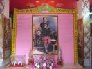 Wat Salakphet Museum