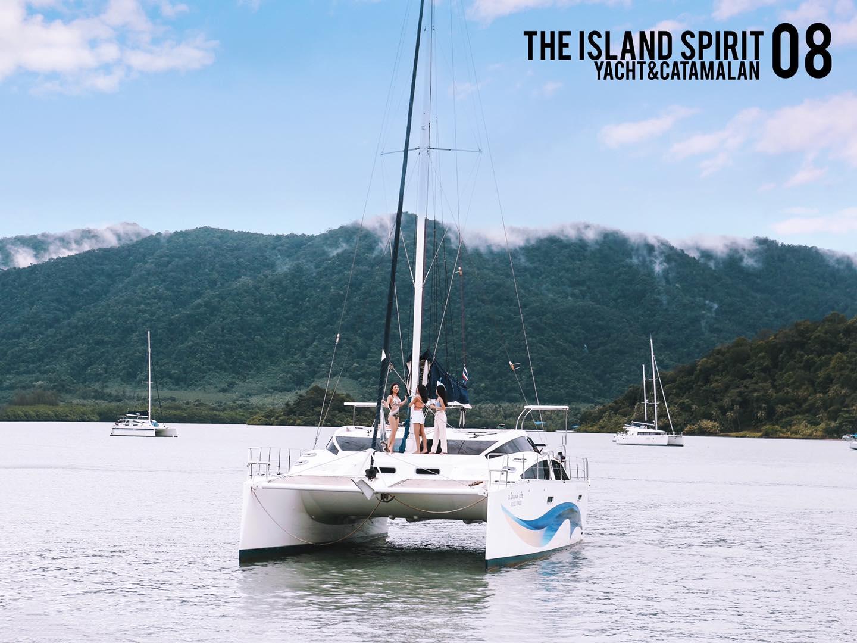 Island View Yacht Charter