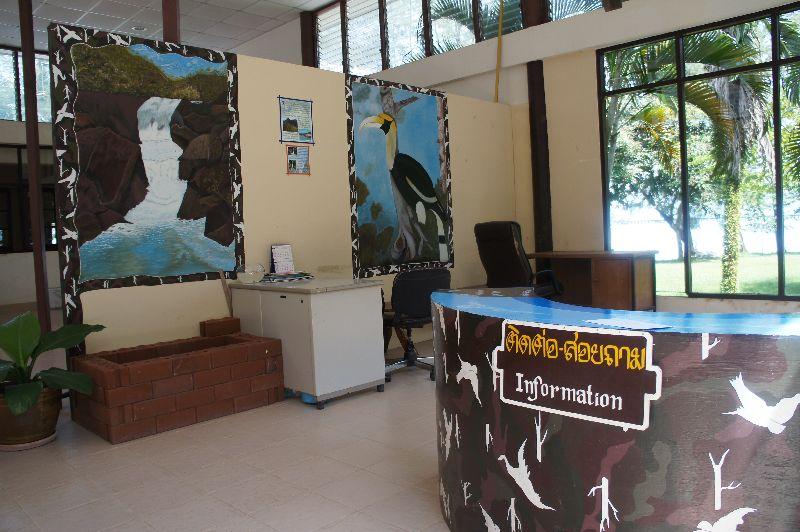 Inside visitor centre