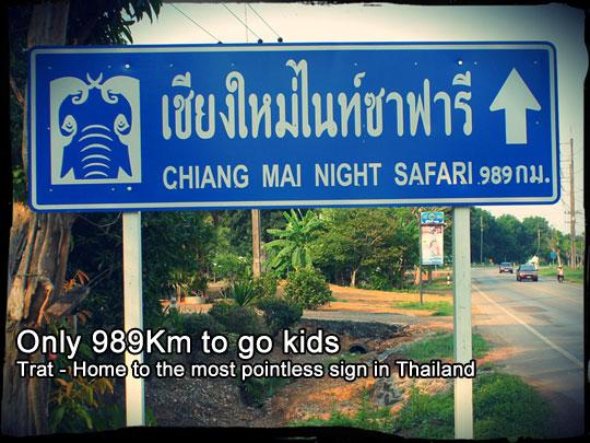 9apr-kohchang5