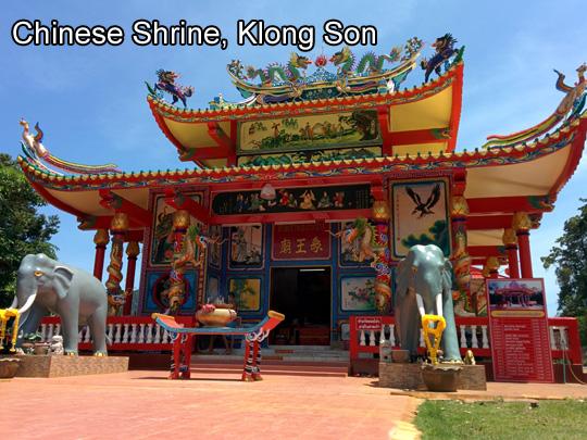 Koh Chang Travel Guide June 2015