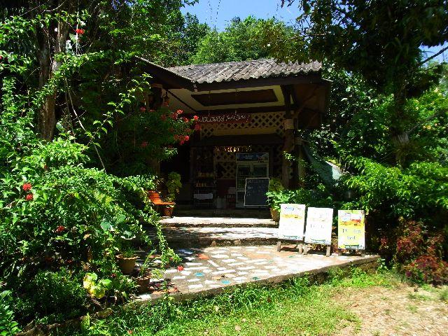 Restaurant & bungalows