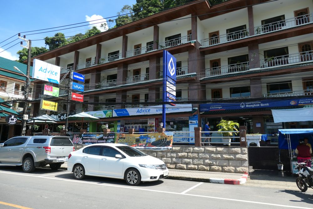 Koh Chang Princess shops