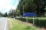 Thai Navy Memorial