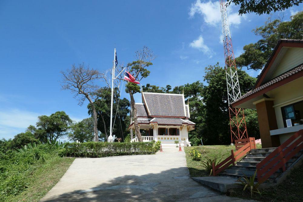 Memorial for Admiral Krom Luang Jumborn Khet Udomsakdi