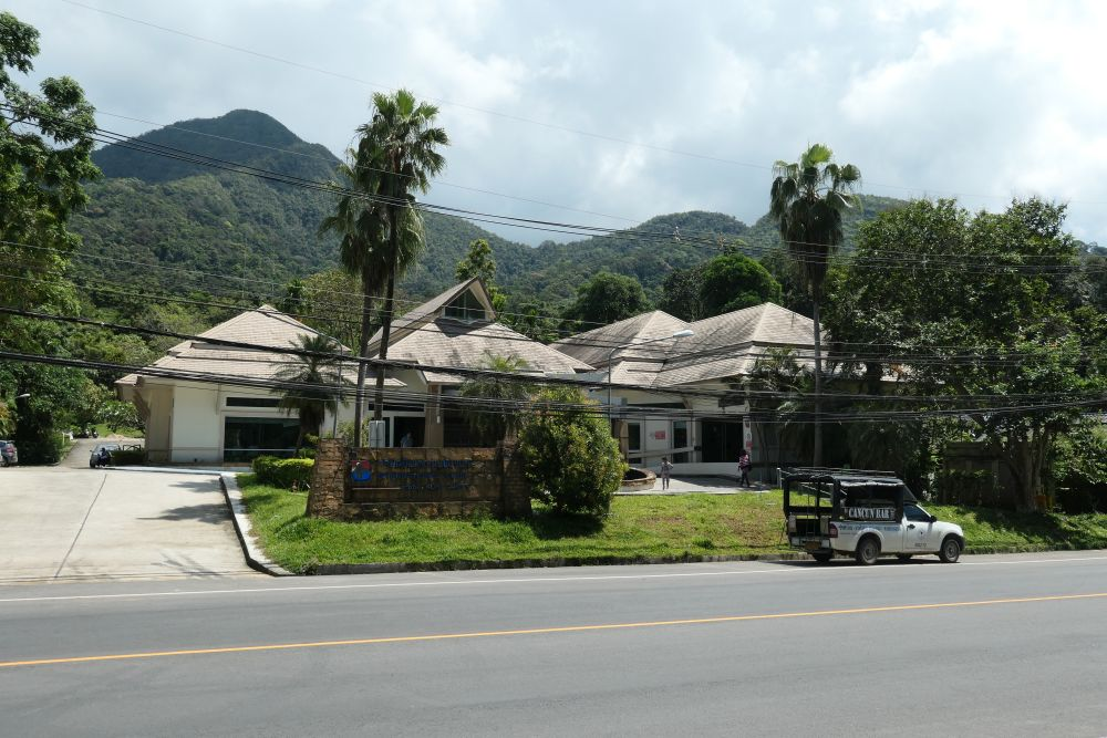 International Clinic