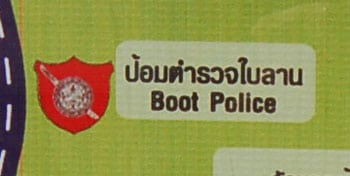 16mar-boot