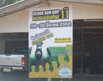 Klong Son Cup
