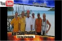 sailing-kohchang