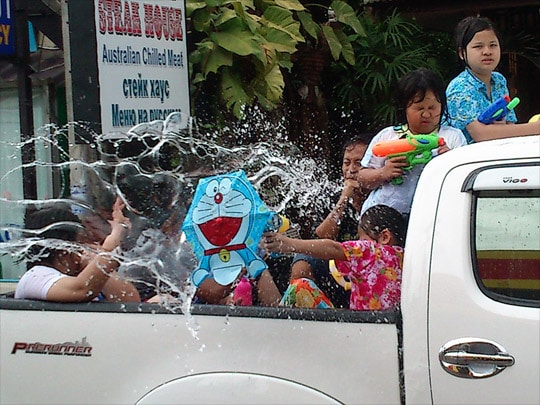 songkran koh chang