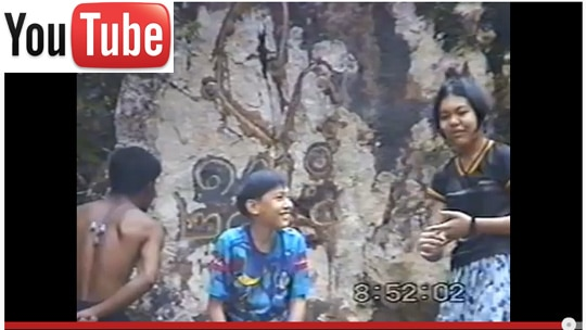 Koh Chang home video