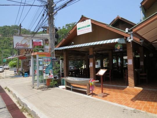 Jinda Restaurant Koh Chang