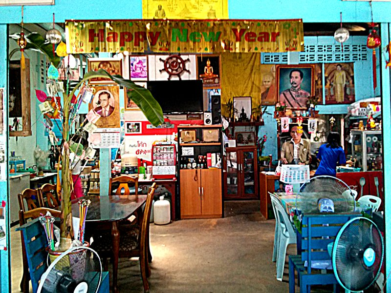 Chumnan Restaurant