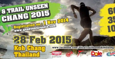Unseen Koh Chang Race